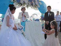 kazakh traditional Wedding in Turkey
