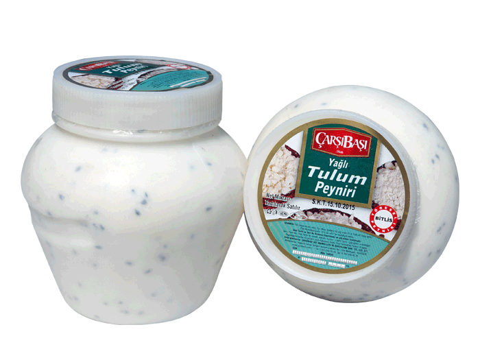 Full Fat Tulum Cheese with Nigella 1 Kg